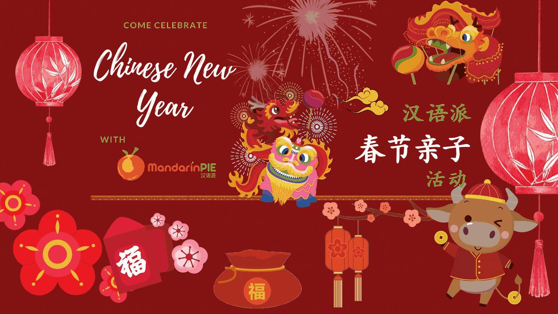 2021 CNY FB event cover